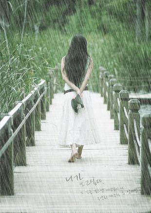 情感倾诉:我在苦难中渴望爱情 - 永恒苦旅 - 永恒苦旅【原创】