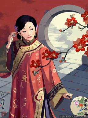 旧文一篇:把文化当小妾 - 鲍鹏山 - 鲍鹏山博客