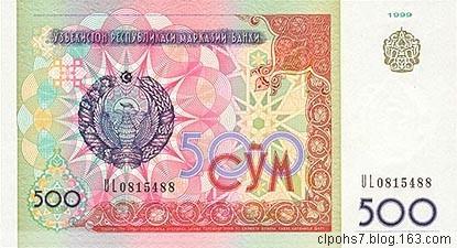【转载】世界各国钱币图片大全 - 无欲则刚 - 无欲则刚