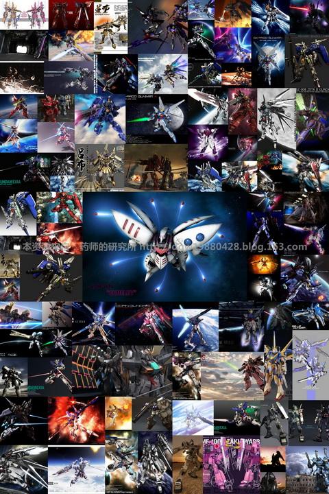 3D高达原创CG画册2009+2010:为你带来最炫最酷的3D版Gundam! - 药师 - 药师的研究所
