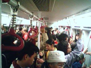 关于试乘新地铁的提醒 - 06年12月31日 彩信日记 - 阿当 - don.com