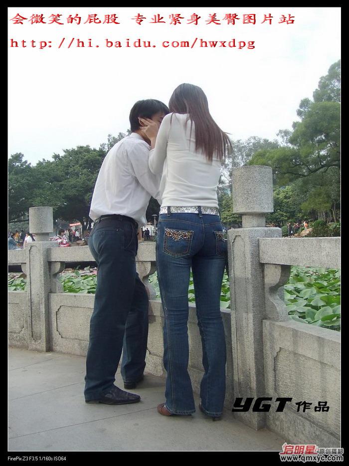 公园里性感紧身牛仔情侣 - 源源 - djun.007 的博客