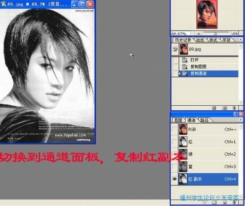 Photoshop CS3利用通道完美抠图教程