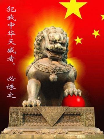 [即时参加]反分裂 爱中华 护圣火全球华人大签名  - Amy - 生活在别处
