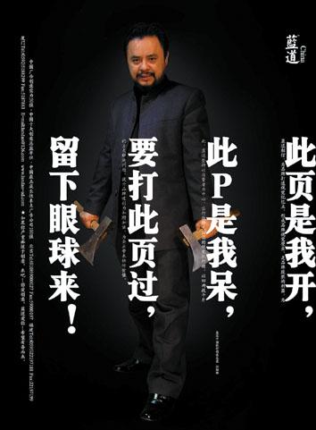 老江 ·蓝道 ·视觉行销力 大胡子 江绍雄 - 陈亮企业品牌传播 - 营销咨询猛将 陈亮 陈亮