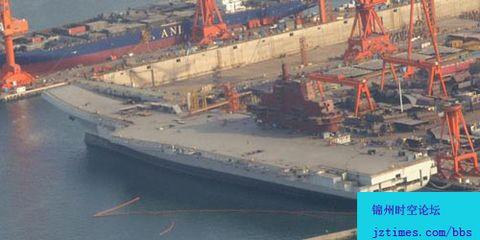 外媒:中国首艘国造航母可能在2015年建成    - 哥们干杯! -