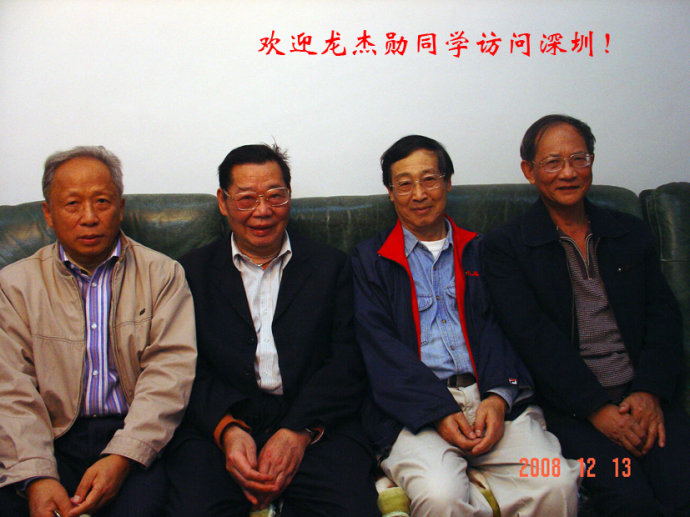龙杰勋深圳见校友 - njz4112 - JK的博客