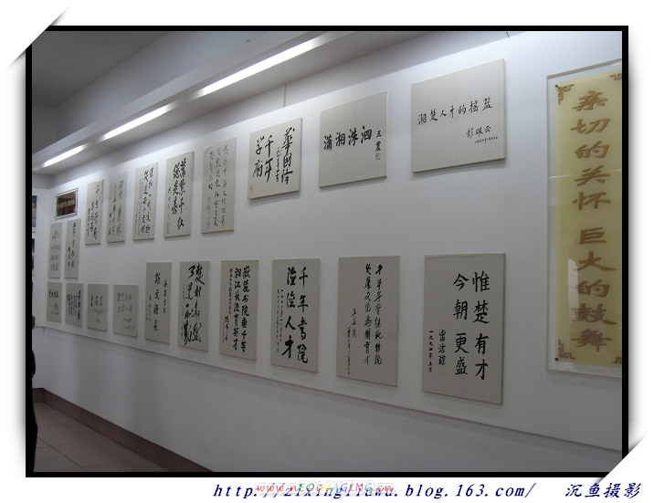原摄书香奇浓——岳麓书院 - 沉鱼 - 沉鱼雅居