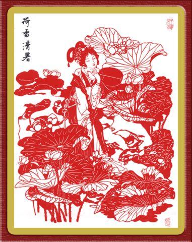 剪纸5 - 云游老道  - 崂山隐士的茅庵