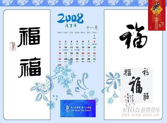 http://x.bbs.sina.com.cn/forum/pic/4c528d6c0104qf1v