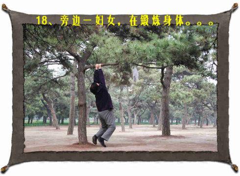 男女搭配,春游天坛!(之三) - 张小摩 - 张小摩的博客