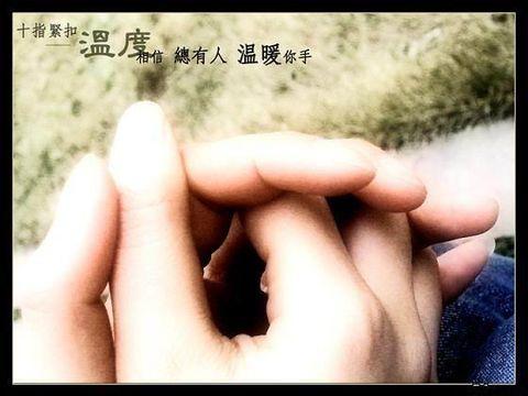 【原创】心碎是最后的完美 - 翼语莹心 - 翼语莹心的蝴蝶居