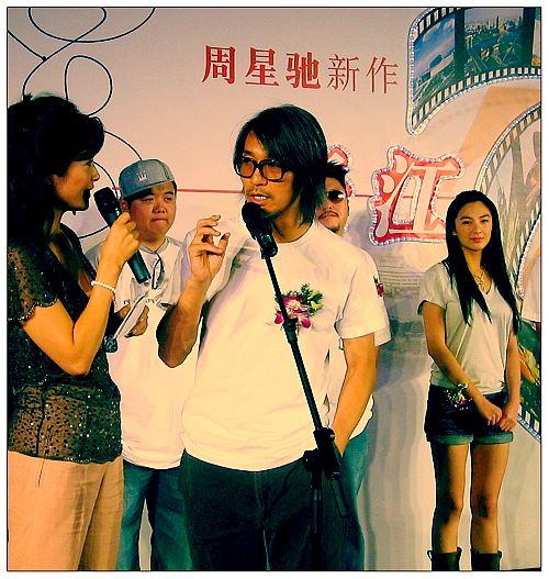 《长江7号》开机仪式 - 酥小小 - herb的旅途