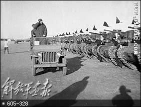 战争故事:《从松花江打到天涯海角》连载之四 - 夕阳红叶 - 夕阳红叶的博客