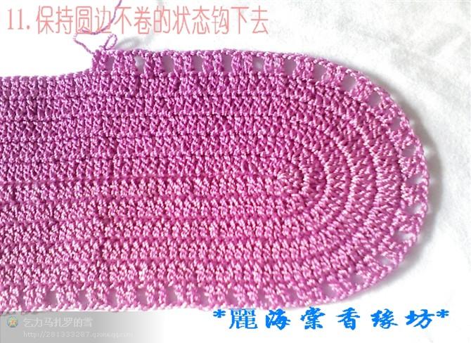 一款简单又时尚的鱼鳞豆豆钩针钩花编织包 手把手教程 高清图片