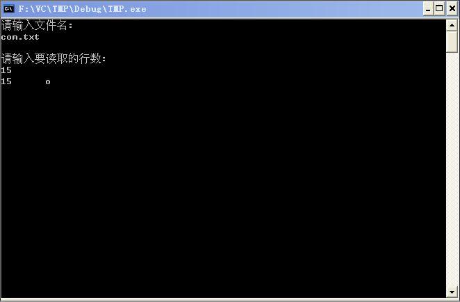 C++ 读写文件 - 蓝色爱琴海 - zhangwangzi2003的博客