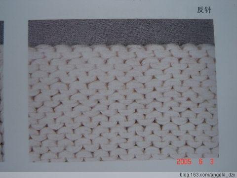几种基本收针法 - angela - 美丽的大理石不需要修饰