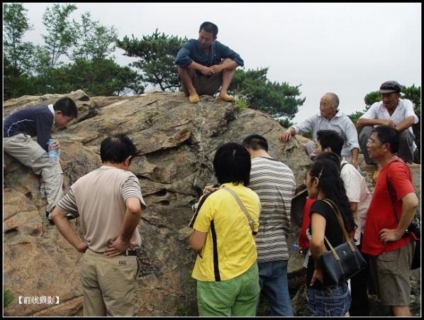■欢迎探讨:大定十八年的石刻 - 前线 - 前线视界