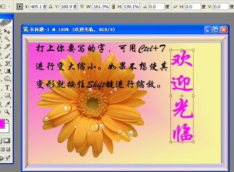 给图片添加边框和文字  - 松风竹韵 - 松风竹韵