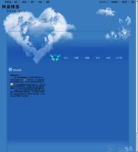 2009年1月12日 - 逸雨寒烟 -