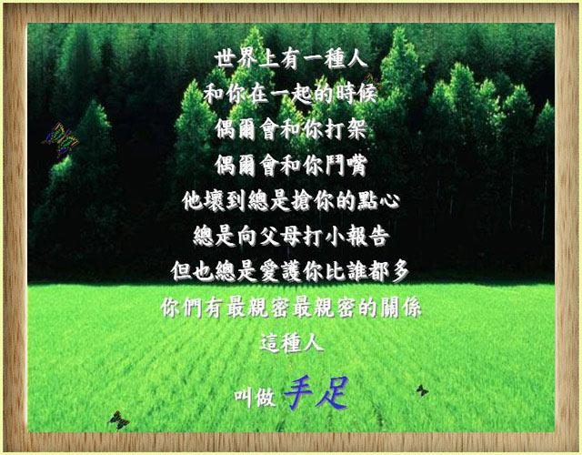 【唯美图文】微笑着去唱生活的歌谣 - zhangjinzhu8 - 壮志凌云新家