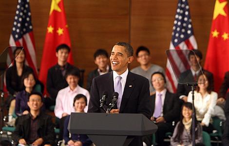 上海大学生的提问为啥让美国总统如此尴尬? - 杂七杂八 - 杂七杂八话中国
