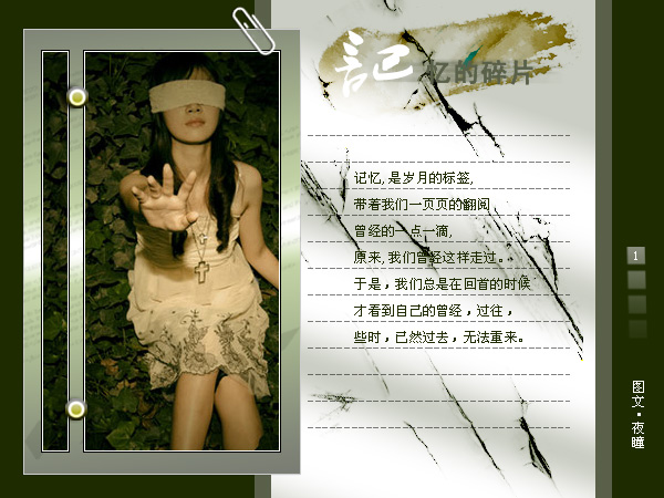 精美圖文欣賞116 - 唐老鴨(kenltx) - 唐老鴨(kenltx)的博客
