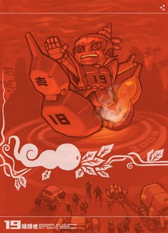 葫芦娃calabash wa - 设屋攻业 - RECYCLE 365