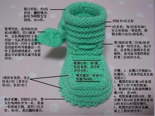 搜的-挺括有型的宝宝靴 - 梅兰竹菊 - 梅兰竹菊的博客