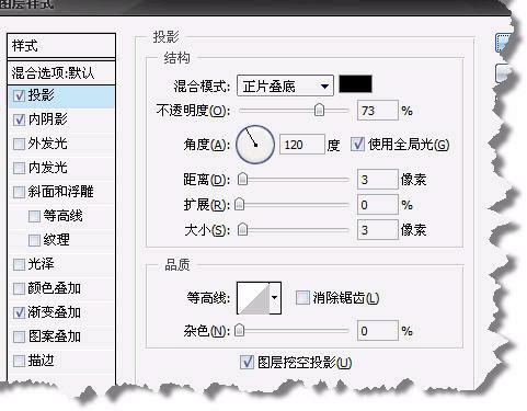 """利用PS""""图层样式""""制作金属字效果  - 迎春 -"""