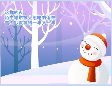 2008年12月22日 - tiankong - 我的博客