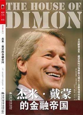 2010年初最值得期待的金融书 - 恒明 - 恒明经管书