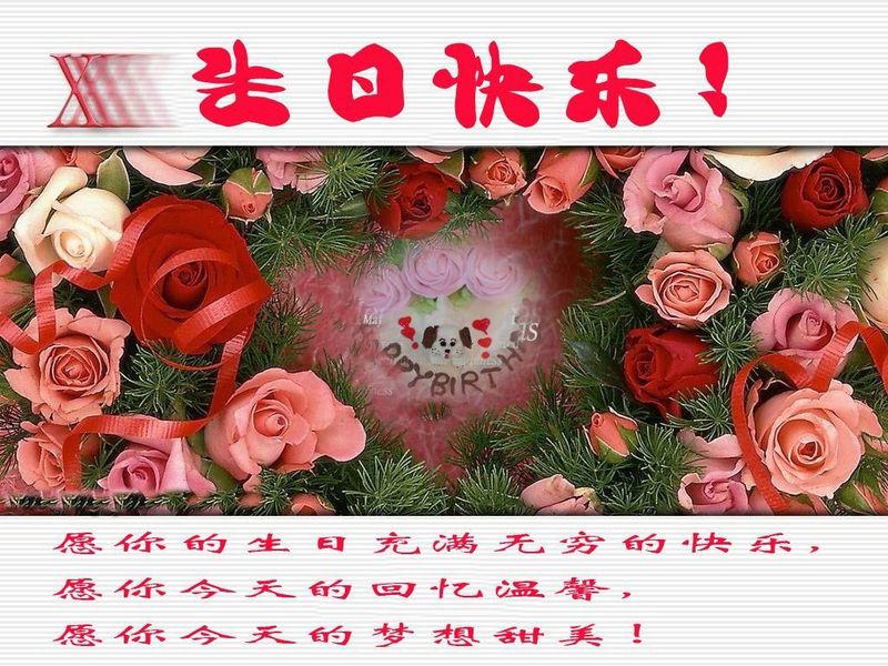 (原创)中国文学圈子歌 作者 百合天使 - 百合天使 - 百合天使