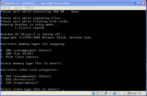 感受一把DOS下的internet浏览器 - whowin - DOS编程技术