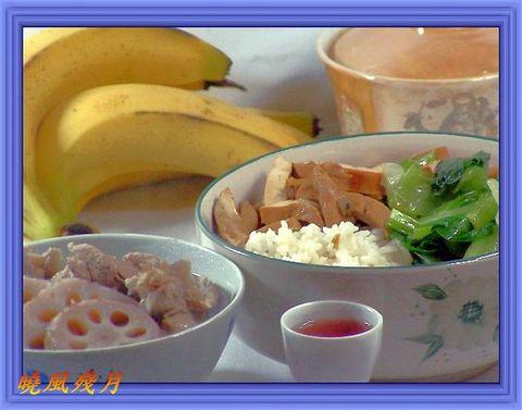 我的晚餐 - 曉風殘月 - 曉風殘月