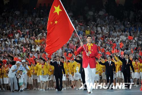 (原创)激情与梦想的燃烧——北京奥运会感怀 - 兴华 - 大漠雄鹰