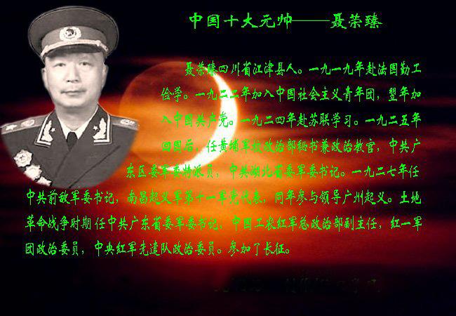2014年07月22日 - 胡峰(国峰) - 剑指五洲,笔扫千军,气贯长虹,音绕乾坤