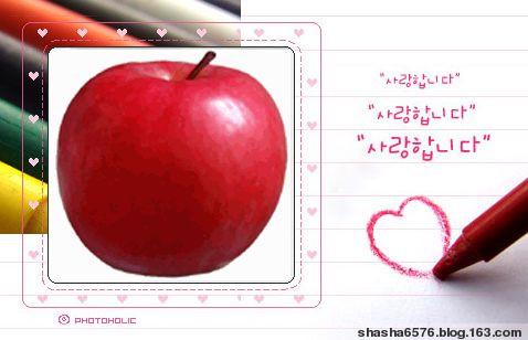 平安夜吃苹果(图片) - 莎莎的日志 - 网易博客