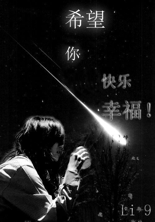 转】很经典的一些话 - hong.mei.6666 - gududemei6666的博客
