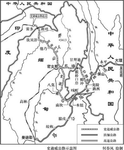 [历史] Ledo Road:丛林中用鲜血铸就的运输线 - 路人@行者 - 路人@行者