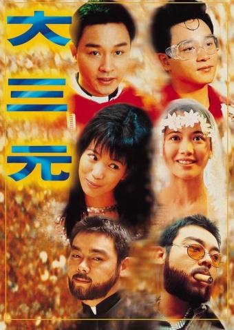 张国荣最被观众忽视的十部佳片(图) - 常在我心 - 常在我心