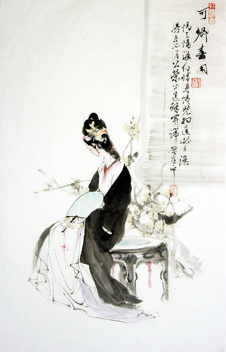 神韵清骨(红楼女子) - 武道研究 - 武道研究的博客