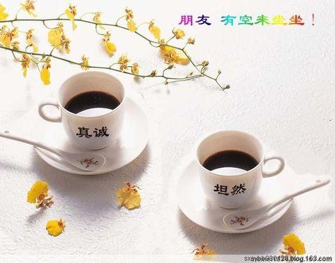 [引用] 写(有删节) - 三峡人 - 三峡诗苑