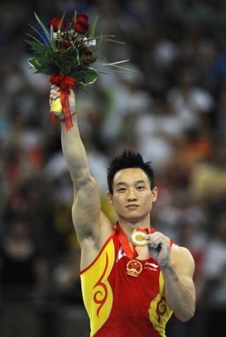 20 中国选手杨威夺得奥运男子体操个人全能冠军 - 落落 - 我们