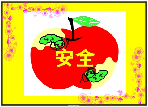 (剪纸漫画)安全两天敌--违章与麻痹 - 剪纸刘罡 - 剪纸刘罡的博客