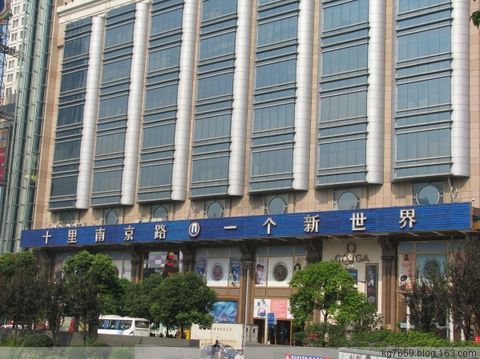 走进上海走进周庄(铁道兵kg7659) - 铁道兵kg7659 - 铁道兵kg7659