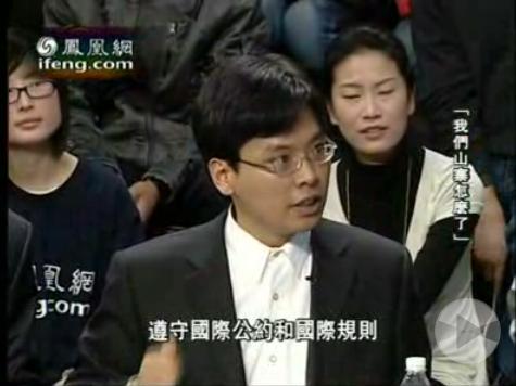 我在《一虎一席谈》上的观点,并不过火 - 裴钰 - 裴钰的人文悦读
