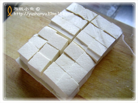 麻婆豆腐的秘笈 - 小呢子 - cwlgt88 的博客