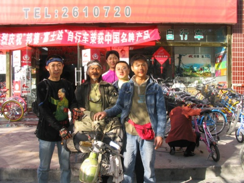 骑行中国新疆乌鲁木齐-喀什游记(3) - qiyou516 - shenzhouyu516的博客