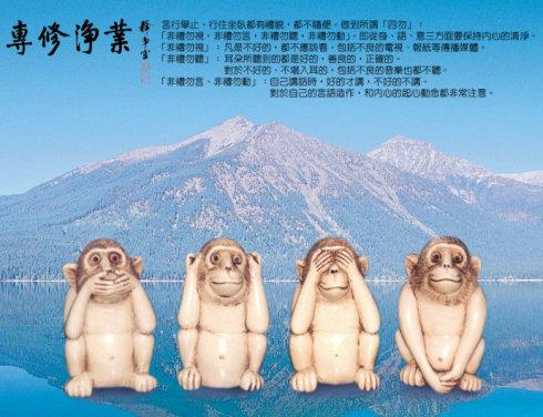 诗偈03 - 龙泉义峰 - 龙泉义峰的博客